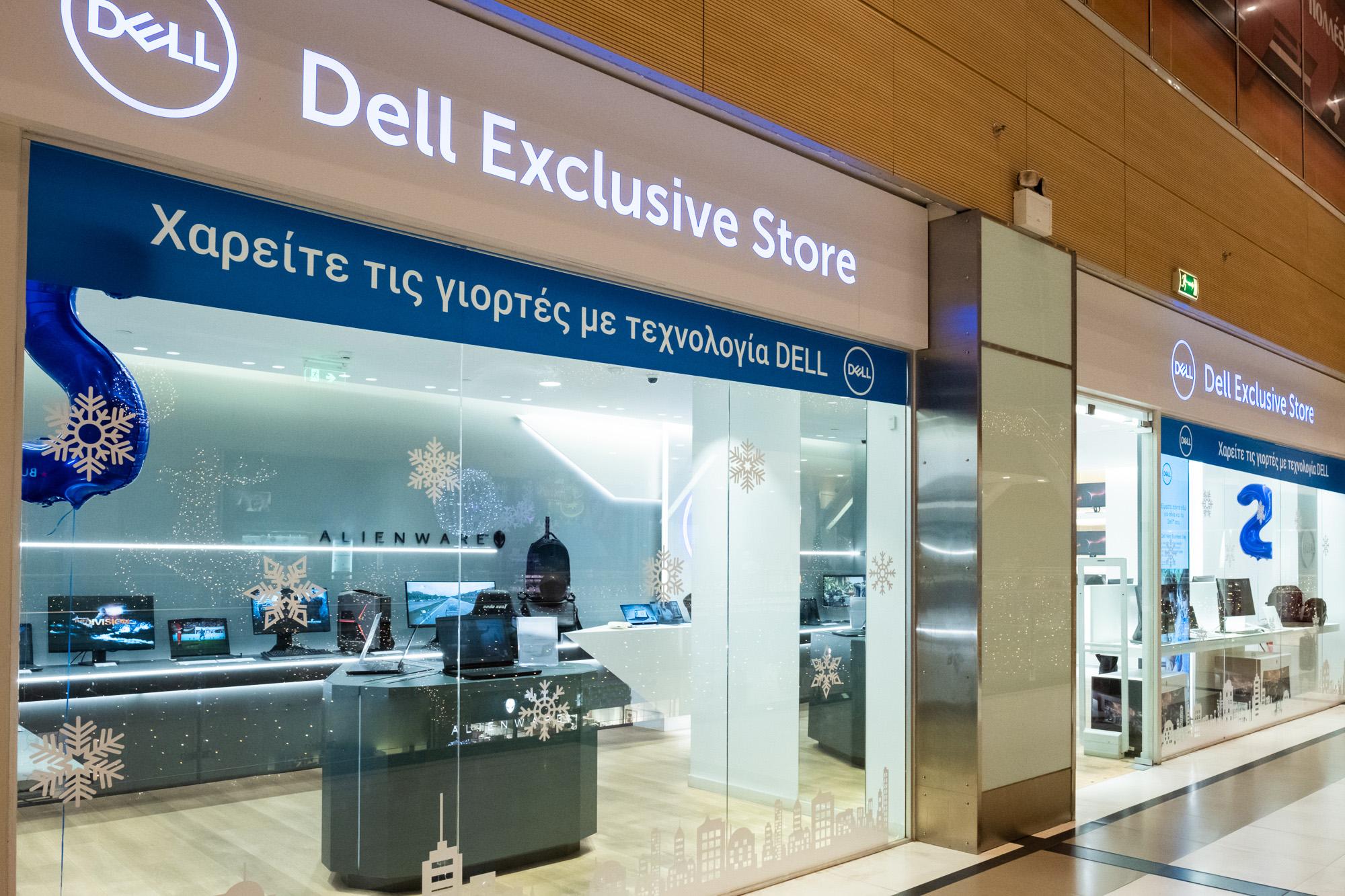 Το Dell Exclusive Store κλείνει δύο χρόνια πετυχημένης ...