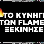 Flames2Go