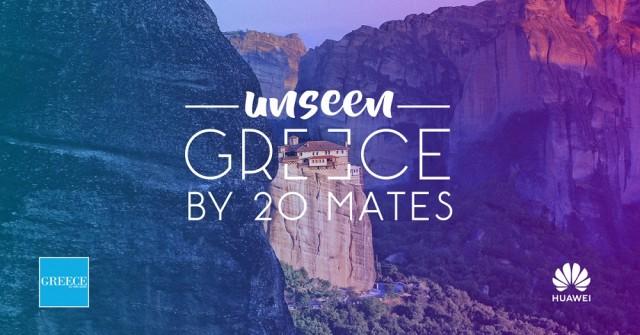 Huawei & Greece National Tourism Organisation present Unseen Greece
