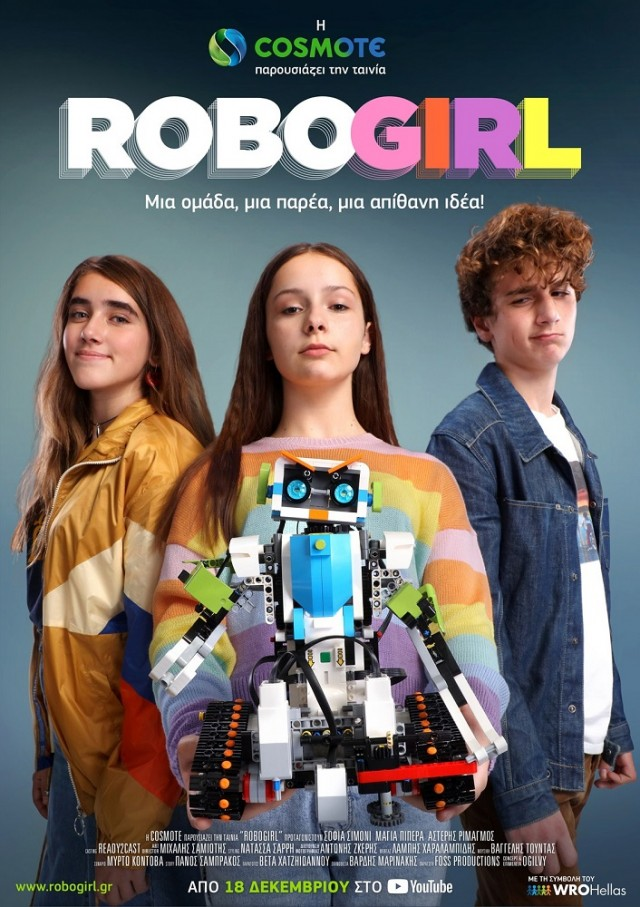 ROBOGIRL-POSTER-COSMOTE