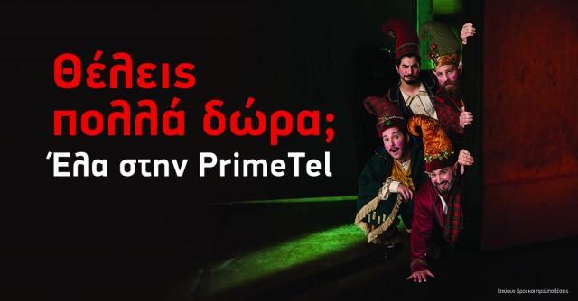 Xmas 2018 PrimeTel