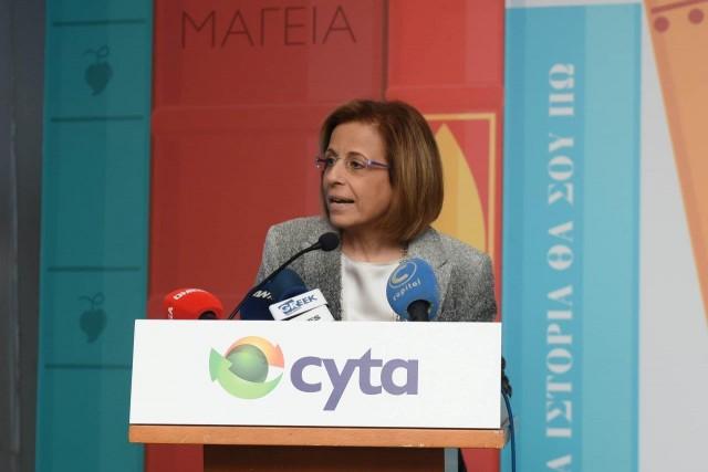 cyta 2 (2)