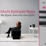 LG Soundbars Promotion