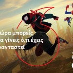 VF Spiderman