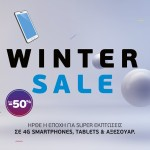 WIND_Winter Sales