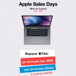 apple sale days