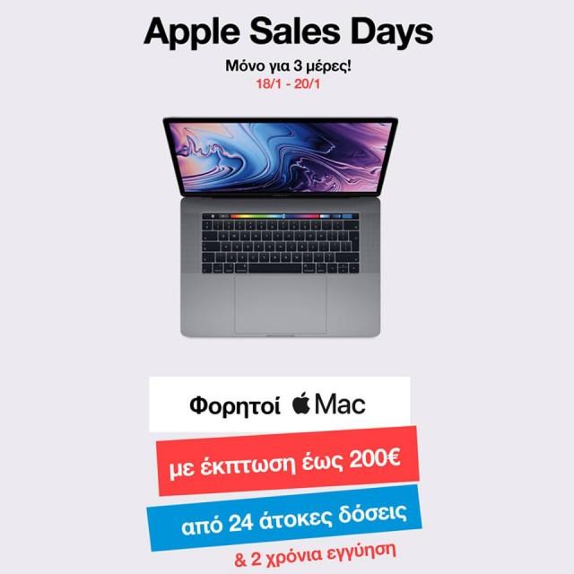 apple sale days
