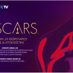 COSMOTETV_Oscars2019
