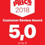 CUSTOMER REVIEW AWARD