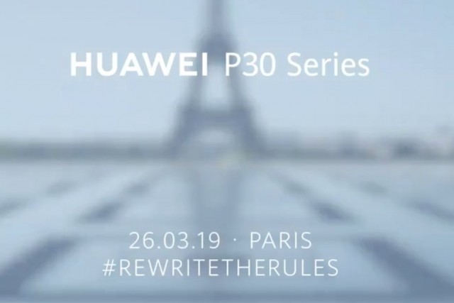 Huawei P30 event march 26