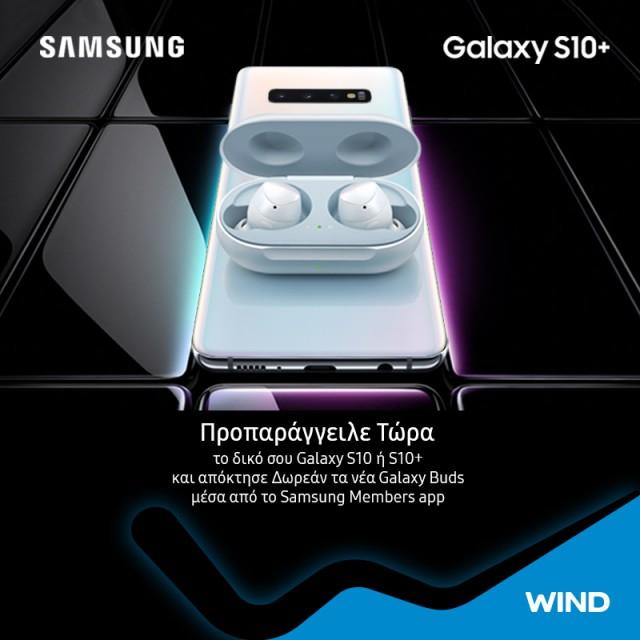 Samsung-Galaxy-FB_S10_preorder_800x800