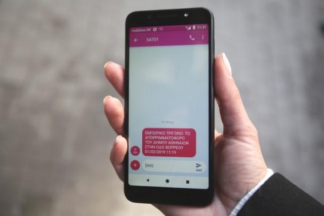 Vodafone-eksypni-apokomidi-aporrimatwn-02