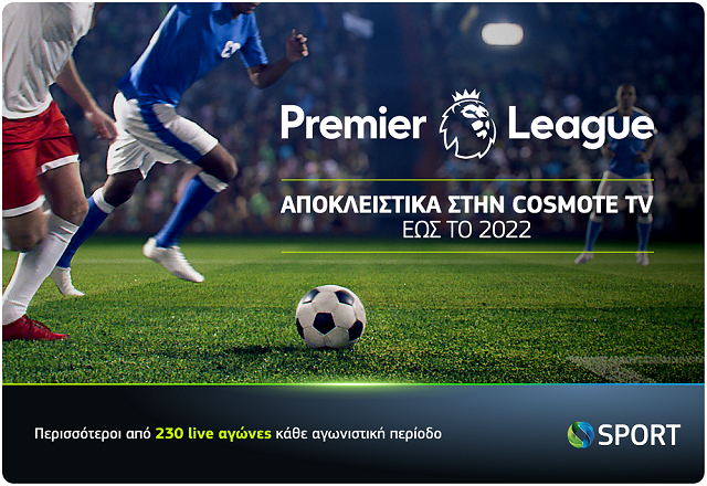 COSMOTE TV_Premier League