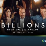 COSMOTETV_visual_Billions_S4