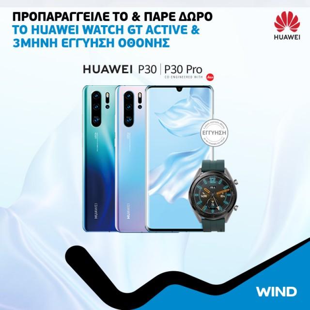 Huawei_P30_FB_800x800