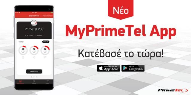 MyPrimeTel App_WEB