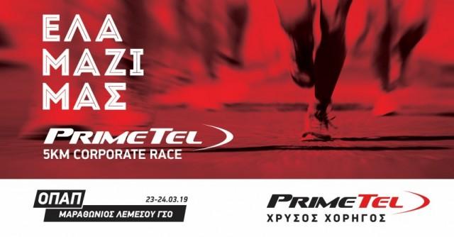 PrimeTel Corporate Race 2019 (Small)