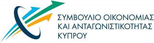SYMBOULIO_OIKONOMIAS_KAI_ANTAGWNISTIKOTHTAS