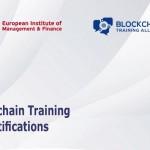 blockchain eimf