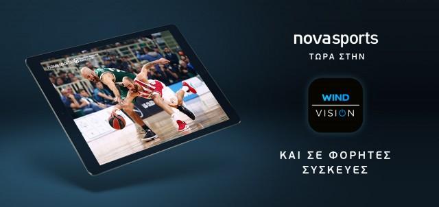 novasports_banner_vision_app_1440x680