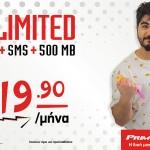 PrimeTel Unlimited_Print