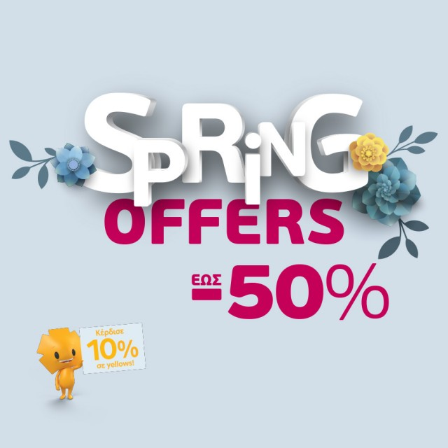 WIND_SpringOffers_banner_900x900