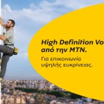 65551-MTN-hd-voice-hero-800x600-gr