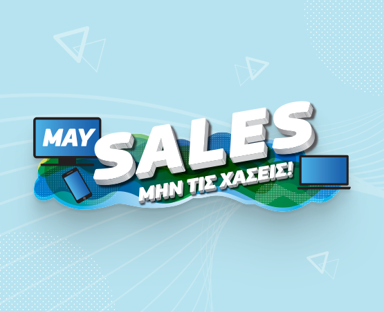 COSMOTE_May Sales
