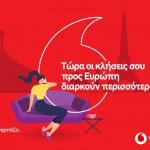 Vodafone EU Call