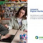 COSMOTE Digital Marketing4U