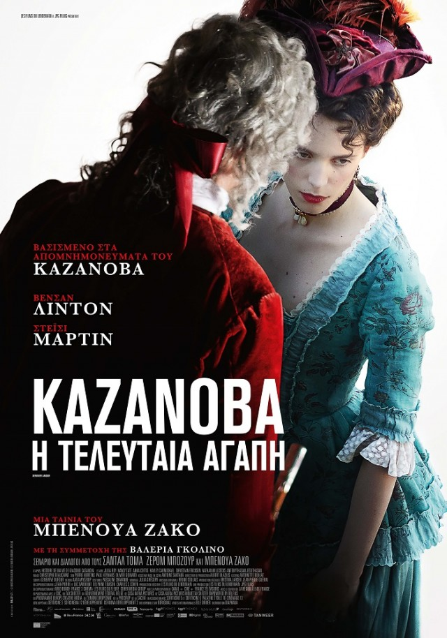 Casanova Poster web