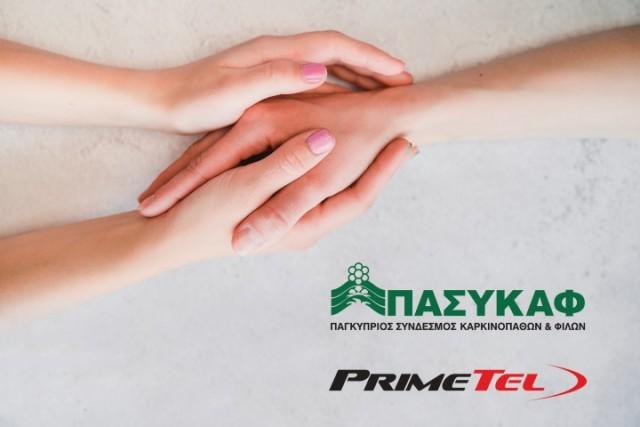 PrimeTel PASYKAF (Small)