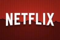 Netflix: Νέες τιμές για την Ελλάδα