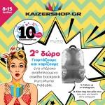 2ndPresent_Kaizershop_300x300