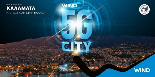 WIND_5G_KV_60x30_B&B_a