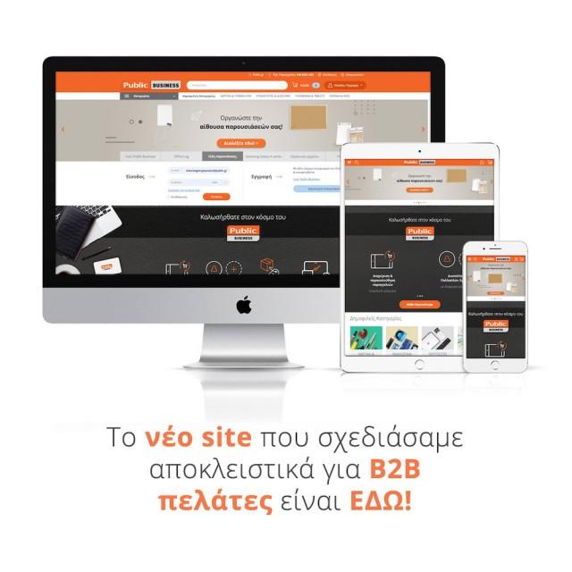 Public B2B Site