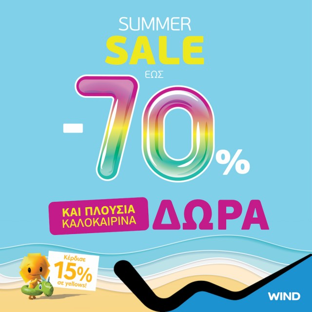 WIND_SUMMER SALE 2019 thumnail_800x800
