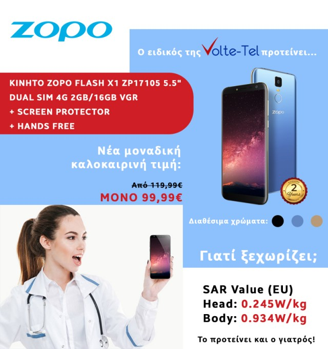 ZOPO NEW OFFER