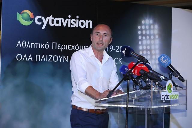 cytavision (2)
