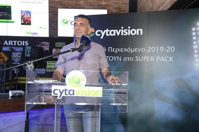 cytavision (5)