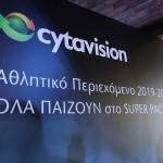 cytavision (7)