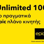 epic_100
