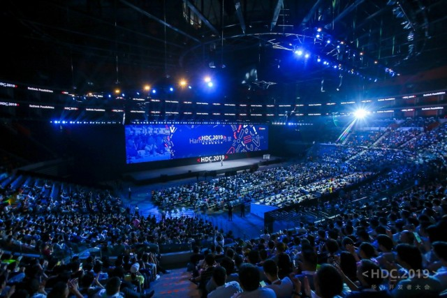 Huawei Developer Congress 2019