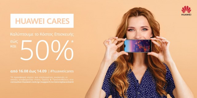 Huawei_Cares_vertical