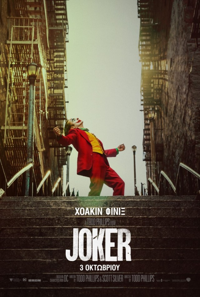 JOKER - Official Poster