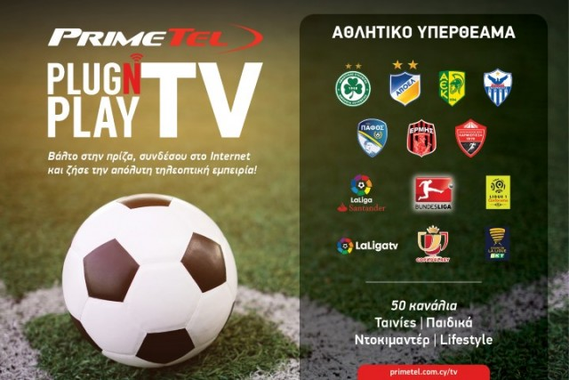 PTL_PlugnPlayTV_Web primetel