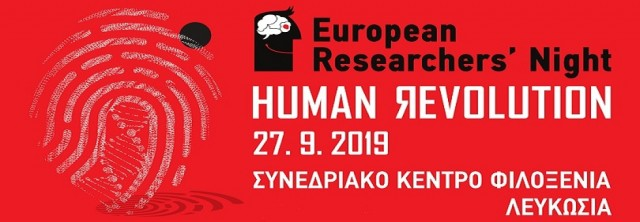 ResearchersNight2019