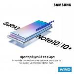 Samsung_Galaxy_Note10_FB_800x800-preorder