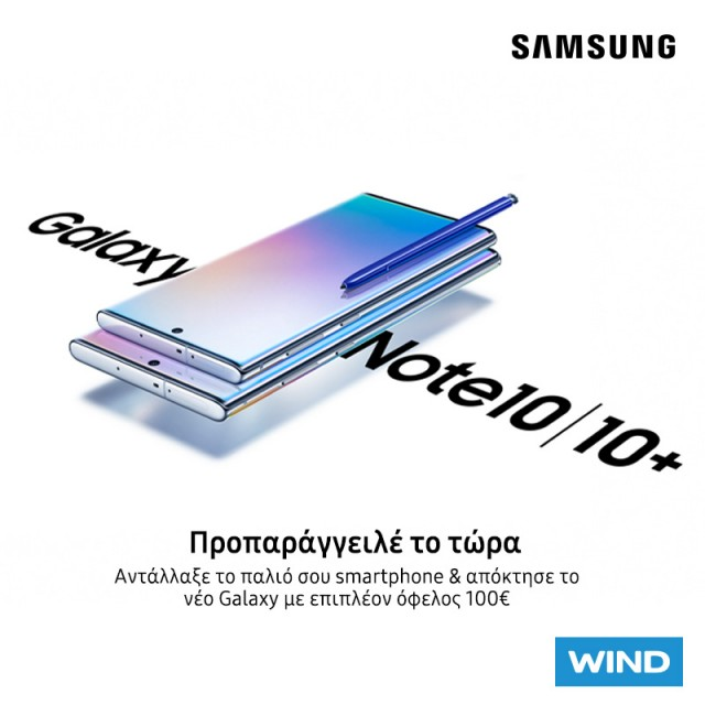 Samsung_Galaxy_Note10_FB_800x800-preorder