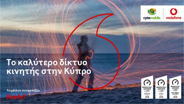 cytamobile vodafone OOKLA 2019